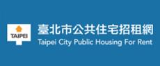 公共住宅招租網