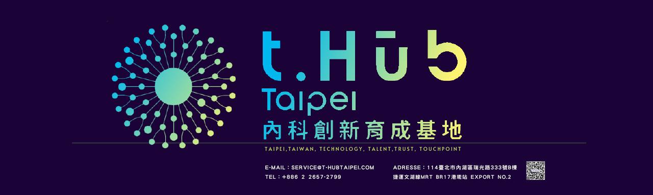 t.Hub