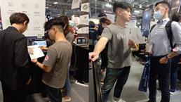 台灣灣谷科技股份有限公司圖片