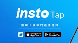 INSTO Tap-信用卡收款的最佳選擇圖片